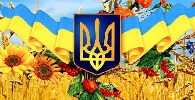 З нагоди відзначення Дня Державного Прапора України та 28-ї річниці незалежності України в Шевченківському районі заплановано низку заходів
